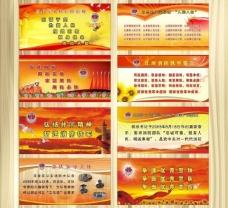 展板 宣传栏 消防素材 政府展板图片