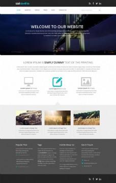 网络世界html5网站模版