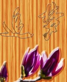 浮雕玉兰花图片