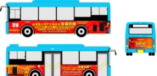 山海城公交車圖片
