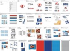 TCL全套 VI图片
