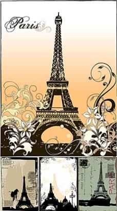 5款巴黎印象矢量插图