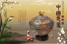 中国风展板挂画中国印象景泰蓝金鱼