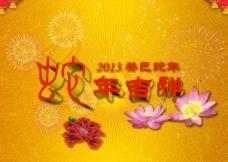 中国风展板挂画部队展板强化意识