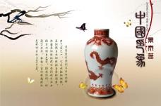 中国风展板挂画中国印象景泰蓝蝴蝶