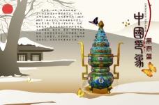 中国风展板挂画中国印象景泰蓝