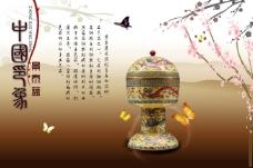 中国风展板挂画中国印象景泰蓝梅花
