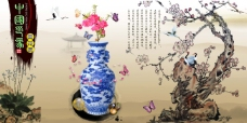 中国风展板挂画中国印象青花瓷梅花