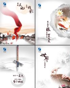 中国风展板挂画天地世界