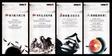 中国风展板挂画展板PSD下载