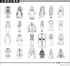 女装款式图图片