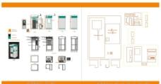 农业银行ATM机结构图片