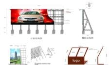 结构图图片