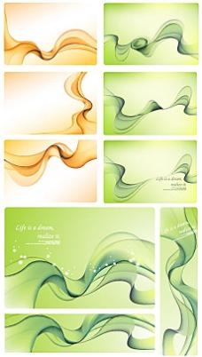 黄绿柔美波浪线矢量素材