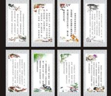 佛教文化挂画图片