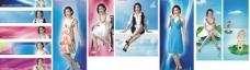 蓝姬鞋业海报图片