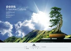 企业文化展板设计企业文化