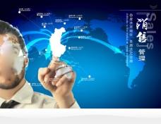 企业文化展板设计销售管理