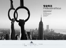 企业文化展板设计专业专注
