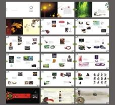 珠宝画册(底图为位图)图片