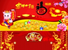 春节背景喜庆迎春图片