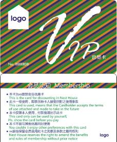旅馆VIP卡图片