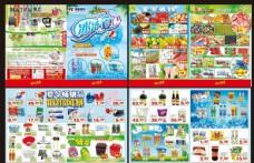 超市冰凉夏日DM海报