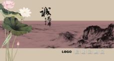 传统中国图片