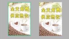 咖啡机温馨提示图片