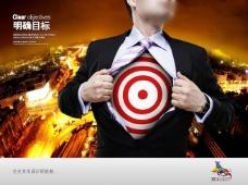 企业文化展板设计明确目标