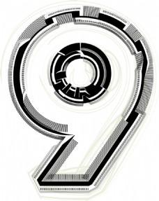 技术字体号9