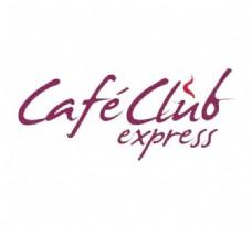 CAFé俱乐部表达