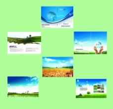 化肥画册图片