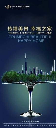 创意房地产海报图片