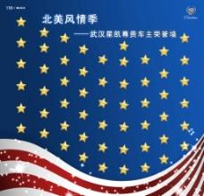 星条旗背景图片