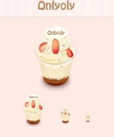 夏天 冰淇淋图片