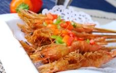 竹签椒盐虾图片