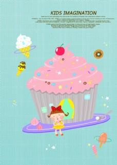 孩子和蛋糕