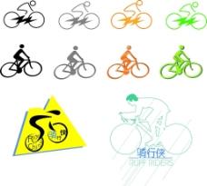 单车logo图片