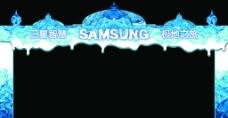 拱门 城堡 冰块图片