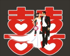 浪漫 婚庆月图片