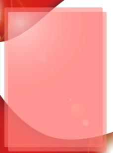 制度牌背景图片