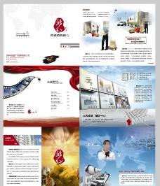 礼品公司宣传画册图片