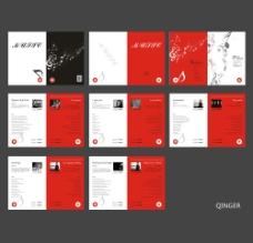 书籍排版画册设计图片