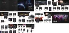 音响画册 公司画册图片