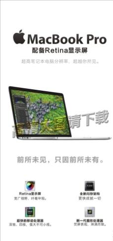 苹果macpro图片