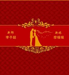 婚礼背景海报图片