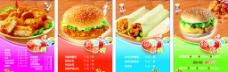 汉堡灯箱图片