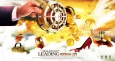 创意商务金融海报图片