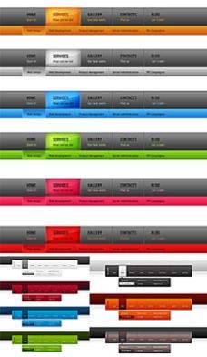 多款网页设计导航条psd分层素材